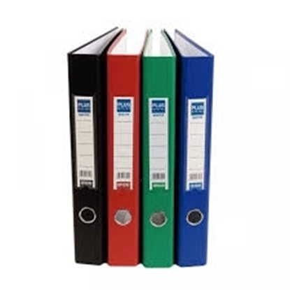 Imagen de Archivador Plus Office Master Oficio Lomo 5.5cm
