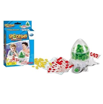 Imagen de Juego de Caja Bingo infantil