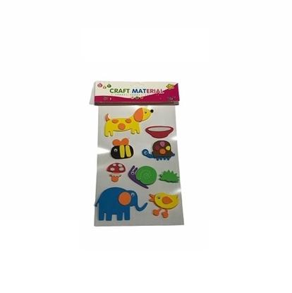 Imagen de Figuras adhesivas goma eva animales