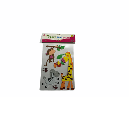 Imagen de Figuras adhesiva goma eva animales selva