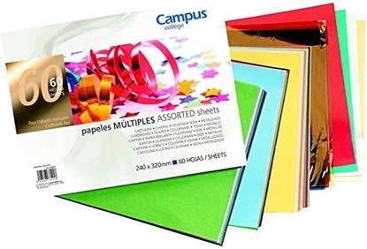 Imagen de Block a4 manualidades campus 60hojas surtidas