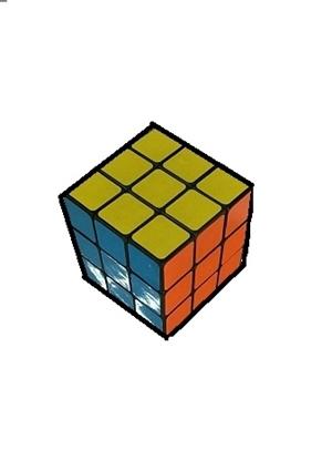 Imagen de Cubo mágico                          /360